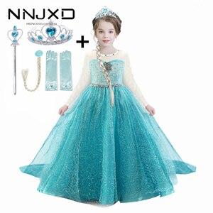 4-10T Girls Elsa Party Princess Dress Baby Girls Summer Elegant Long Sleeve Blue Dresses Birthday Party Fantasy Ball Anna Dress(China)