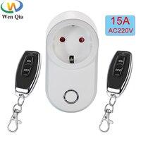 Interruptor de Control remoto inalámbrico, toma de corriente EU FR, enchufe Universal de 433 Mhz, 220v, interruptor inteligente de 15A, tomas eléctricas para luz