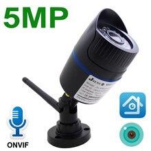 5 мегапиксельная беспроводная камера видеонаблюдения ip xmeye