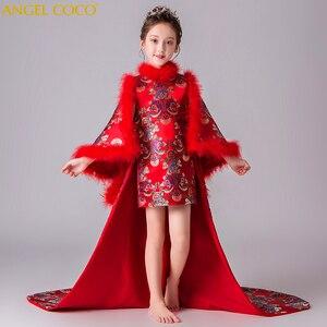 Платье для девочек, Длинные вечерние накидки, Детские Платья с цветочным принтом, платья для девочек, зимнее детское платье с перьями для де...