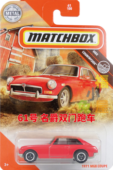 2020 Matchbox Car 1/64  1971 MGB COUPE  Metal Diecast Collection Alloy Model Car Toys