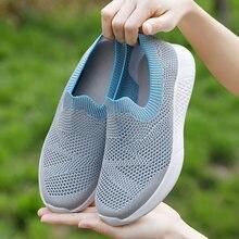 Женские теннисные туфли мягкие слипоны кроссовки для фитнеса