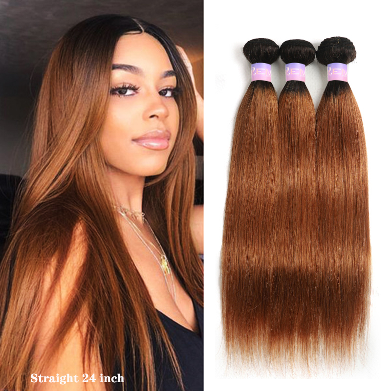 Brazilian Straight Human Hair Weave Bundles Ombre Red Brown Hair Bundles 1B 30 Non-Remy Hair Extension 3/4PCS KEMY HAIR