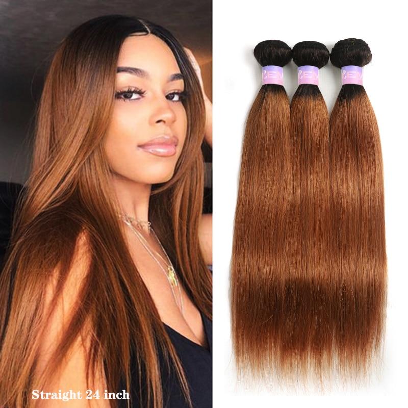 Brazilian Straight Human Hair Weave Bundles Ombre Red Brown Hair Bundles 1B 30 Non-Remy Hair Extension 3/4PCS KEMY HAIR