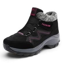Теплая зимняя обувь; женская Нескользящая прочная обувь на плоской подошве; зимняя обувь с плюшевой стелькой; женская обувь на липучке; большие размеры