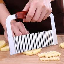 Stainless Steel Potato Wave Knife Easy Slicing Cucumber Chip Cutter Fruits Vegetable Kitchen Accessory Wave Knife Chopper(China)
