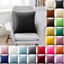 цена на Solid Printed Throw Cushion Cover Bedroom Printing Cushion Pillow Case 45x45cm Grometric Striped Cushion Covers
