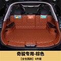 Стайлинг салона автомобиля  полностью закрытый коврик для багажника  защитный футляр для Nissan X-Trail X Trail T32 Rogue 2014-2019