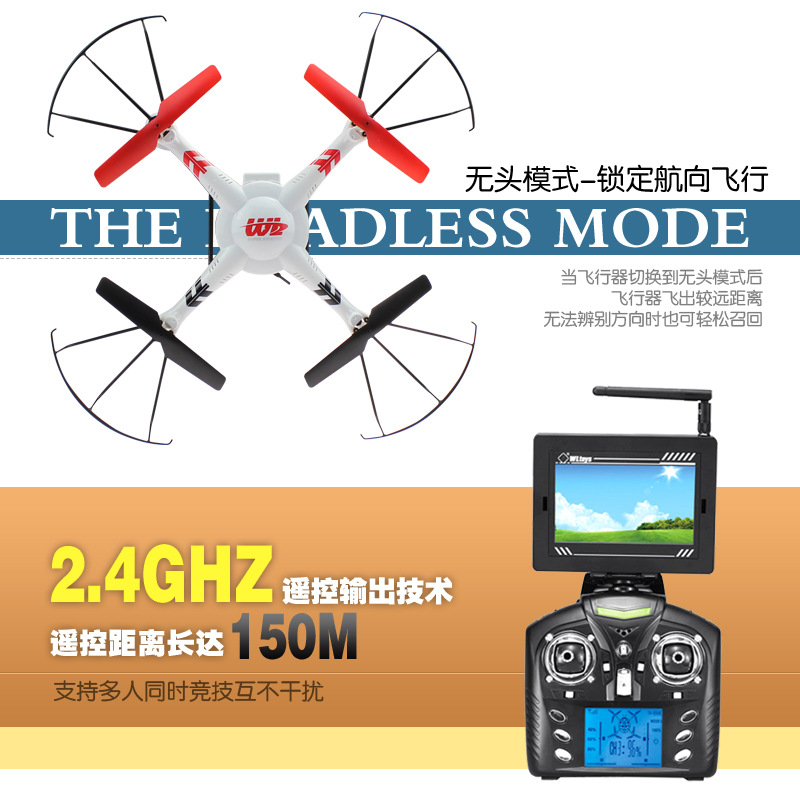 Weili V686 2.4G Remote-control Four-axis Aircraft Available With Aerial Transmission Remote Control Aircraft Unmanned Aerial Veh