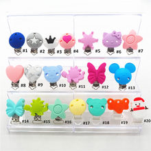 Chenkai 10PCS Silicone Rabbit Round Clips DIY Pacifier Dummy Chain DIY Baby Mouse Animal Nursing Toy Accessories BPA Free