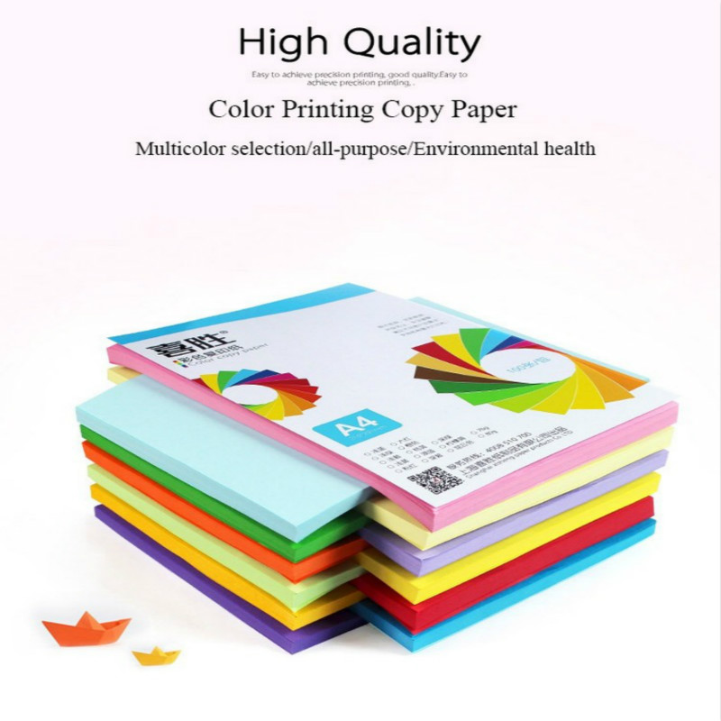 A4 Color Printing Copy Paper 70g Office Paper 100 Mixed Color Hand-cut Paper Folding For Children Papel Para Pompom Pequeno