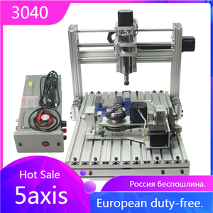 5axis cnc 3040 router machines 5 axis DIY cnc milling machine mini full metal cnc engraving machine CNC DIY 5th axis rotary axis