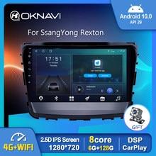 Reproductor de vídeo y Radio para coche inteligente, Android 10,0, 10 pulgadas, estéreo, GPS, Carplay, 4G, SIN DVD de visión trasera, para SsangYong Rexton 2019