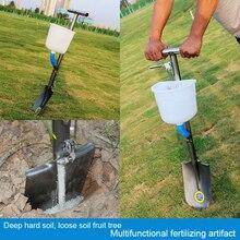 Многофункциональная машина для удобрения фруктовых деревьев, корня сада, твердого поля, сельскохозяйственный инструмент, ручная машина для удобрения