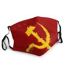 USSR GRUNGE Mask Unisex Reusable Face Mask Dustproof Protection Respirator Mask