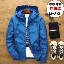 Cap as Gift S to 7XL plus size Linkin Park jacket light-reflective men women windbreaker hip hop Rapper DJ hooded coat