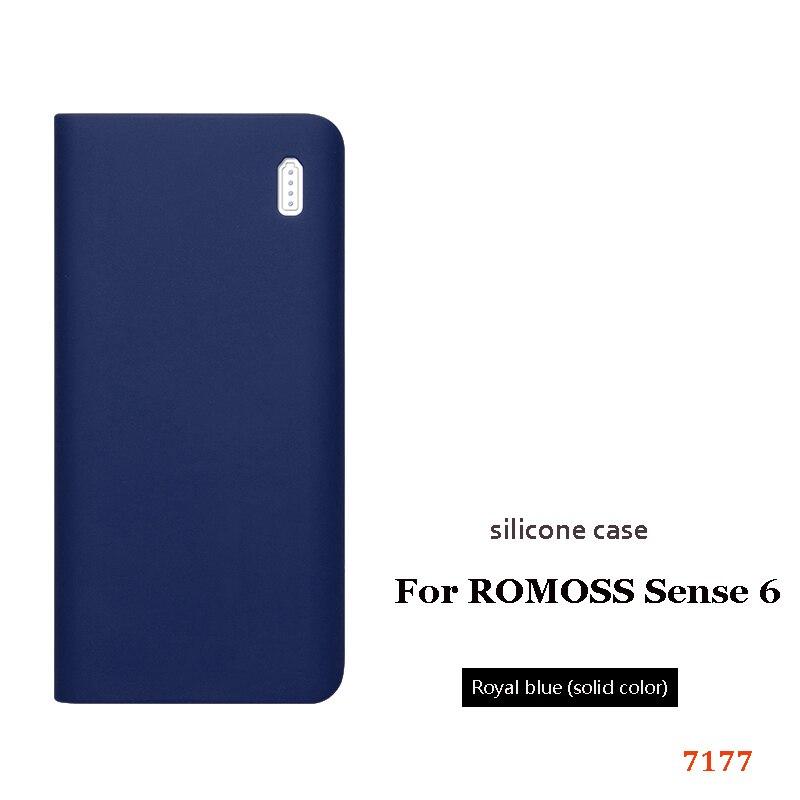 Силиконовый чехол для romoss sense 6, 20000 мА/ч, мобильный, мощный, мягкий, силиконовый, анти-столкновения, противоскользящий чехол, мобильный, мощный, кожаный чехол - Цвет: 5
