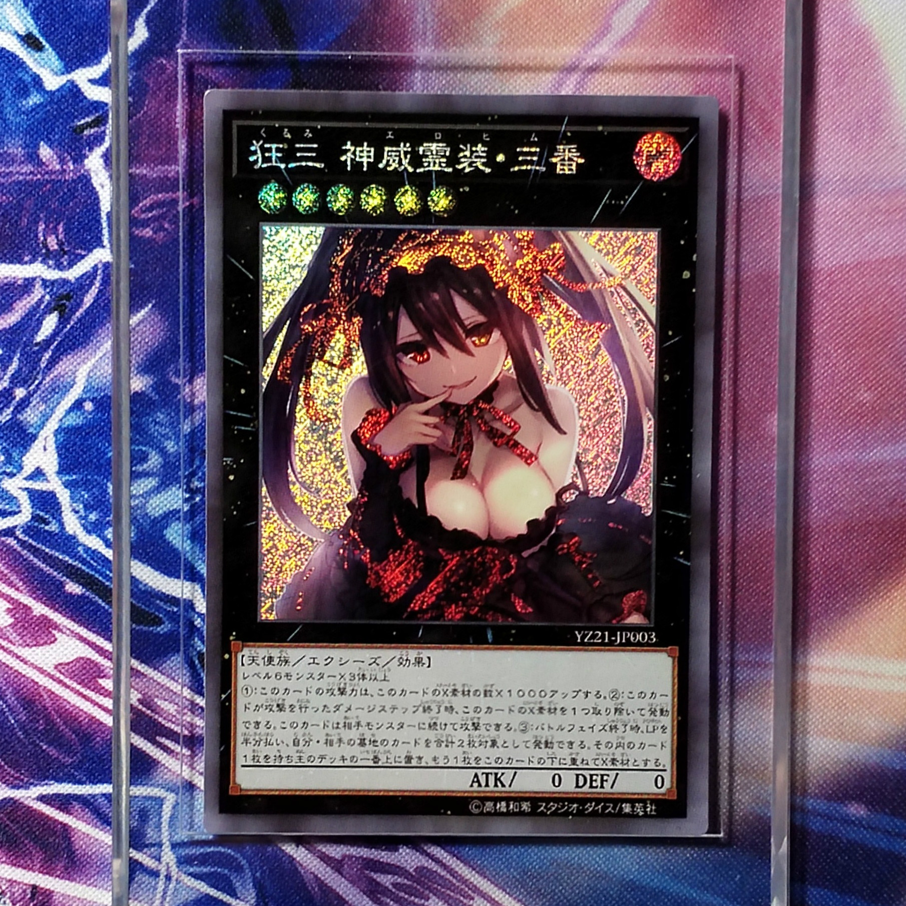 DATE A LIVE Tokisaki Kurumi Yu Gi Oh DIY Colorful Toys Hobbies Hobby Collectibles Game Collection Anime Cards