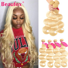 Beaufox – Extensions tissage brésiliens 100% cheveux naturels, mèches blondes, ondulées, qualité Rémy, lot de 1, 3 ou 4, coloris 613