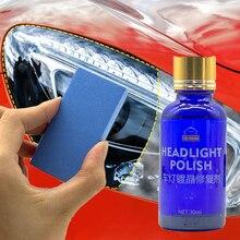 30 мл комплект для ремонта автомобильных фар, окисляющее покрытие заднего вида, полировка фар, жидкость для защиты от царапин