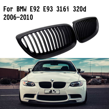 1 pair new design f90 m5 diamonds grille grill meteor style abs gloss black fits for bmw m5 look f90 front kidney grills 2019 in 1 Pair Car Gloss Black Racing Grills Bumper Kidney Grilles  Front Kidney Grill Grilles for BMW E92 E93 316i 320d 06-10 Car Parts