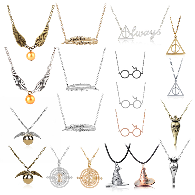 HP Potter Magic Hat KeyChain Necklace Metal Alloy Harried Hat Time Sand Leakage Classic Movies KeyRing Pendants Toys For Kids