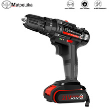 Electric-Screwdriver Impact-Function Lithium-Ion Rechargeable 21V with High-Quality