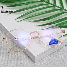 LUKOKO анти-голубые легкие очки компьютерные игровые очки для мужчин и женщин Блокатор блокирующий очки лучи очки с держателем линз para computadora