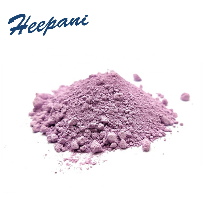 Free Shipping Cobalt Carbonate With AR 250g/pack Cobalt(II) Carbonate Hydrate CoCO3•xH2O Powder
