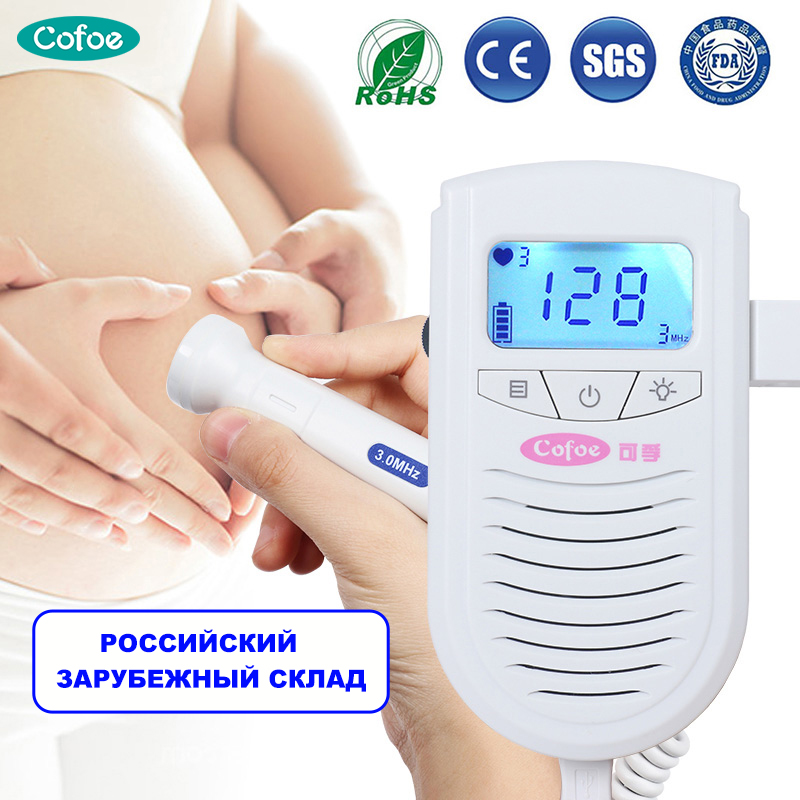 Cofoe Fetal Doppler Heartbeat Detector Portable Ultrasound Pregnant Baby Heart Rate Monitor LCD 3.0MHz Pocket Vascular Doppler(China)