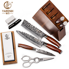 YARENH 8 Pcs Professionale Knife Block Set Ultra Sharp 73 Strati di Damasco Inox Chef di Cucina Set di Coltelli con Dalbergia Legno maniglia