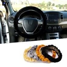 Lqy suprimentos de carro volante capa antiderrapante mão respirável elástico pelúcia adequado para volante diameter36-40cm