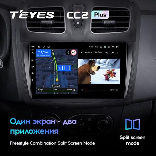 TEYES CC2L и CC2 Plus Штатная магнитола For Рено Логан 2 Сандеро 2 For Renault Logan 2 2012 - 2019 Sandero 2 2014 - 2019 до 6 + 128ГБ 16*2EQ + DSP 2DIN автомагнитола 2 DIN GPS мультимедиа автомобиля головное устройство 4