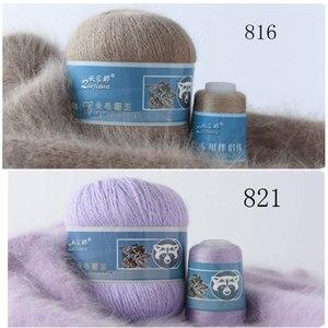 Image 2 - 5 шт./лот кашемировая мягкая норковая бархатная шерстяная пряжа для ручного вязания, длинная плюшевая шерстяная пряжа для вязания крючком, осенне зимняя Роскошная Высококачественная пряжа