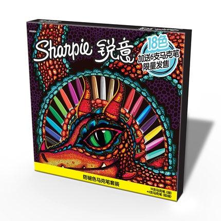 Myydyin !!! Uudet Sharpie 31993 -pysyvät taidemerkinnät 12 värisarjaa, 18värisettiä, 24 värisarjaa