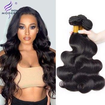 Modern Show mechones de pelo ondulado brasileño, extensiones de pelo ondulado mechones no Remy de 28 a 30 pulgadas, 100%, 1/3/4 Uds.|Pelo cosido|   -