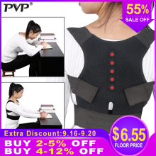 Adjustable Back Brace Posture Corrector Spine Support Belt Shoulder Lumbar Correction Bandage Corset For Men Women