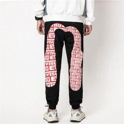 Натуральная Evisu хлопок высокое качество печать мода теплый дышащий мужские спортивные брюки Дикие мужские повседневные брюки пара Брюки