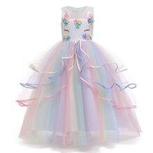 Meninas unicórnio tutu vestido arco-íris princesa crianças vestido de festa crianças natal halloween cosplay traje com bandana asas 3-15