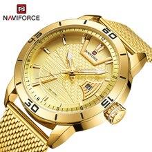 NAVIFORCE Luxury Brand Mens Sport Watch Gold Full Steel Male Quartz Watches Men Date Waterproof Military Clock relogio masculino