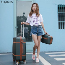 KLQDZMS  Unisex 20''22''24''26 Inch Retro Trolley Luggage Set ABS  Travel Suitcase On Wheels With Cosmetic Bag