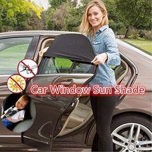 2 шт. Автомобильная Солнцезащитная шторка солнцезащитный, изоляционный экран сбоку Защита от ультрафиолетовых лучей Защитная пленка для окон крышка