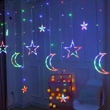 Праздничное Освещение ЕС 220v «Луна» «Звезды» светильник светодиодный