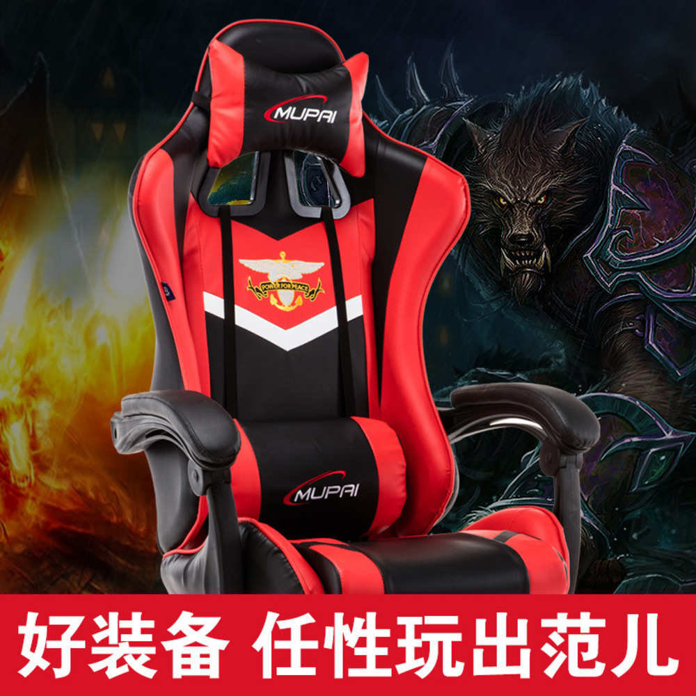 Internet Electric Game Sports Chair Can Lie Work Executive Luxury Office Furniture Computer Gaming Ergonomic Kneeling Leather