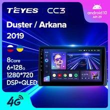 TEYES CC3 Штатная магнитола For Рено Квид For Renault Duster Arkana 2019 до 8-ЯДЕР, до 6 + 128ГБ 27EQ + DSP автомагнитола 2 DIN DVD GPS android 10 мультимедиа автомобиля головное у...