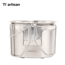 Tiartisan Outdoor 304 Stainless Steel Army Edition Cup Lunch Box with Hanging Wood Stoves Set