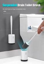 Настенная силиконовая щетка для унитаза и быстрого Слива туалета