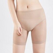 Women Shaper Padded Butt Lifter Panty Hip Enhancer Shapwear Underwear Briefs Push Up Panties For