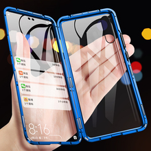 Full Magnetic Cover Case For Huawei