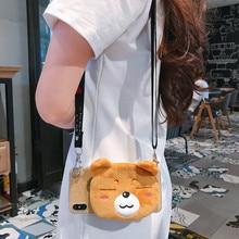Cartoon Lanyard Wallet Case For Meizu M5
